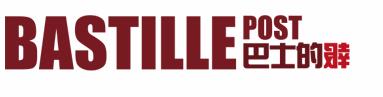 Bastille Post